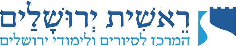 לוגו ראשית ירושלים